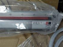 HAUG除静电装置WXC(04.0110.000)
