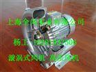 YX-510-0.75KW高压风机/机械设备专用高压风机
