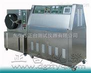 UV紫外线加速老化试验机/UV紫外光试验箱