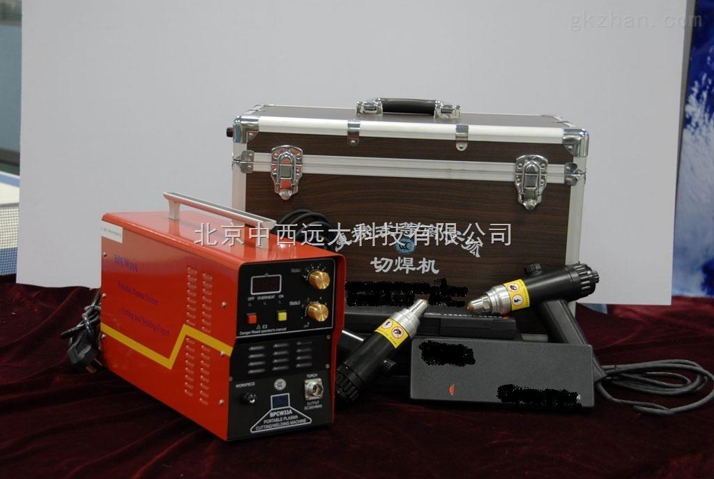 中西(LQS)便携式等离子切割机 型号:BB30-BPCW33A库号:M108972