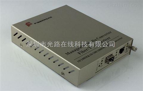 一光四电工业级网管收发器