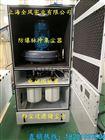 FBQ-5500AQF5.5KW粉尘化工防爆集尘器