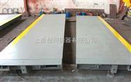 SCS-XC-B羅店電子秤 羅涇過磅秤 杭州電子汽車衡
