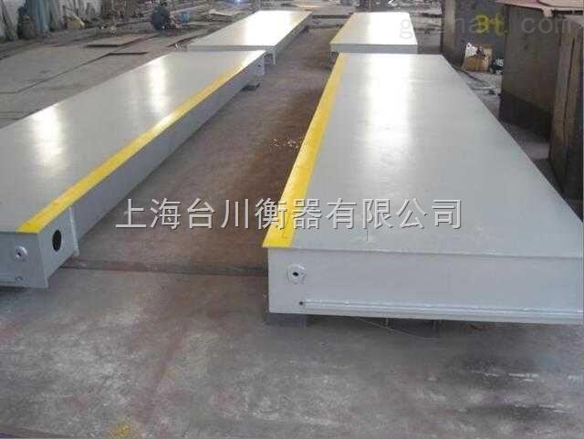 3000kg地磅 150公斤电子吊秤