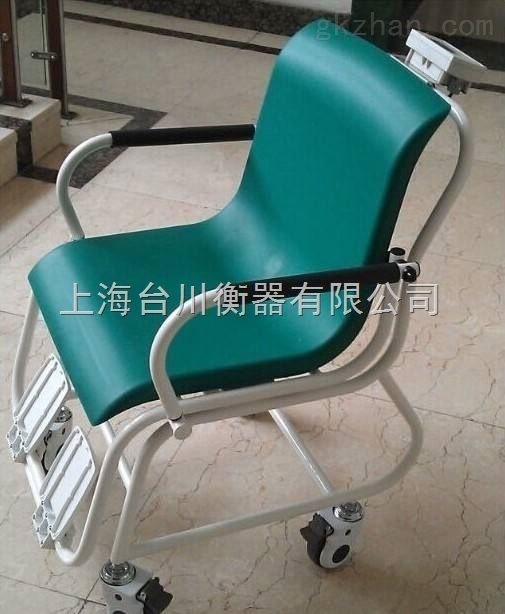 乌海医用轮椅秤*龙江无人值守地磅