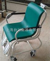 OCS-XC-H耒阳座椅称 南宁轮椅称 海南坐椅称