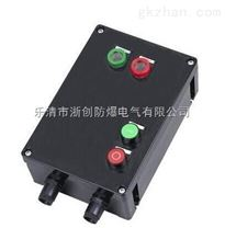 FQD-32A防水防尘防腐磁力起动器