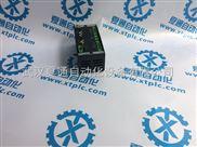 RELIANCE 57C443A  module