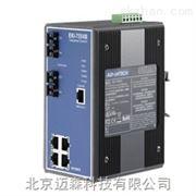 EKI-7554S研华网管型工业交换机