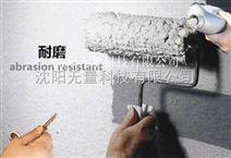 涂料超耐磨助剂低分子量铁氟龙粉