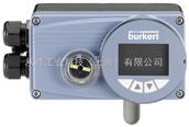 burkert定位器8793
