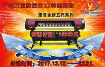 户外专用广告压电写真机 喷绘打印机 XP600喷头