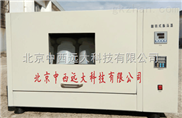 中西(LQS厂家直销)全自动翻转式振荡器型号:ZX7M-YKZ-1 库号:M406117