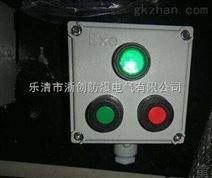 防腐防爆控制按钮LA5821-2