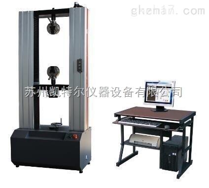 K-LDW非金属数显电子试验机
