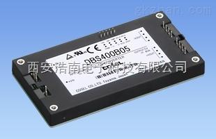 进口电源模块DBS400B系列科索DC300V或280V输入电源