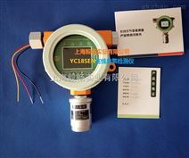 在线臭氧检测仪YC18SEN-O3固定式臭氧检测仪