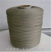 电地暖/碳纤维电热毯价格