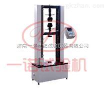 隔热铝合金型材拉力试验机精益求精