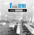 三相油浸式电力配电变压器S11-200KVA35KV/0.4KV正品入国家电网