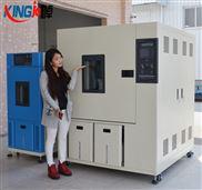 FPC高低温冷热冲击试验标准试验箱