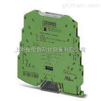 德国菲尼克斯 电阻/位置变送器 - MINI MCR-SL-R-UI - 2864095