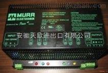 德国穆尔Murr变压器85066
