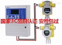 工业型氨气浓度检测报警器 氨气气体探测器