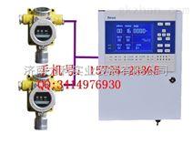 硅烷泄漏报警器 远程监控硅烷浓度探测器