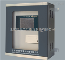 Z Bus智能照明管理系统
