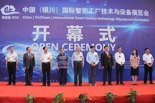 中国国际智能工厂技术与设备展览会圆满落幕