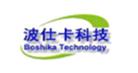 武汉波仕电子有限公司