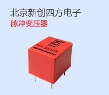 北京创四方电子股份有限公司