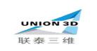 上海联泰三维科技有限公司