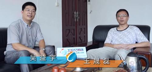 二十年国产PLC开发之路---专访矩形科技王晟磊