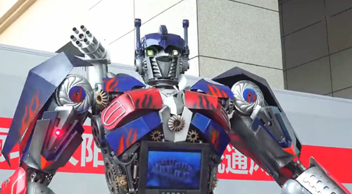 启达机器人展