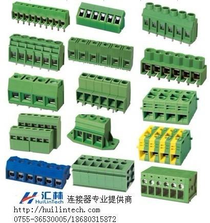 印刷电路板pcb焊接端子 国产固定式端子
