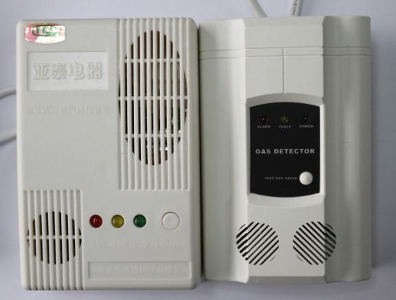 可燃气体泄漏报警器 燃气泄漏报警控制器 气体泄漏报警主机