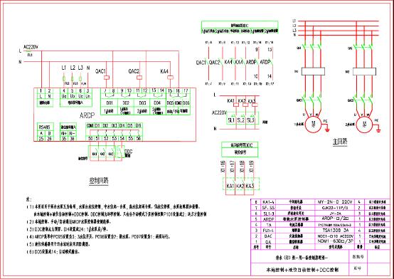 图3排水(污)泵一用一备控制电路图