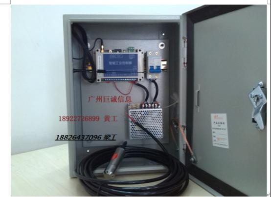 智能-远程水箱水池液位短信报警器