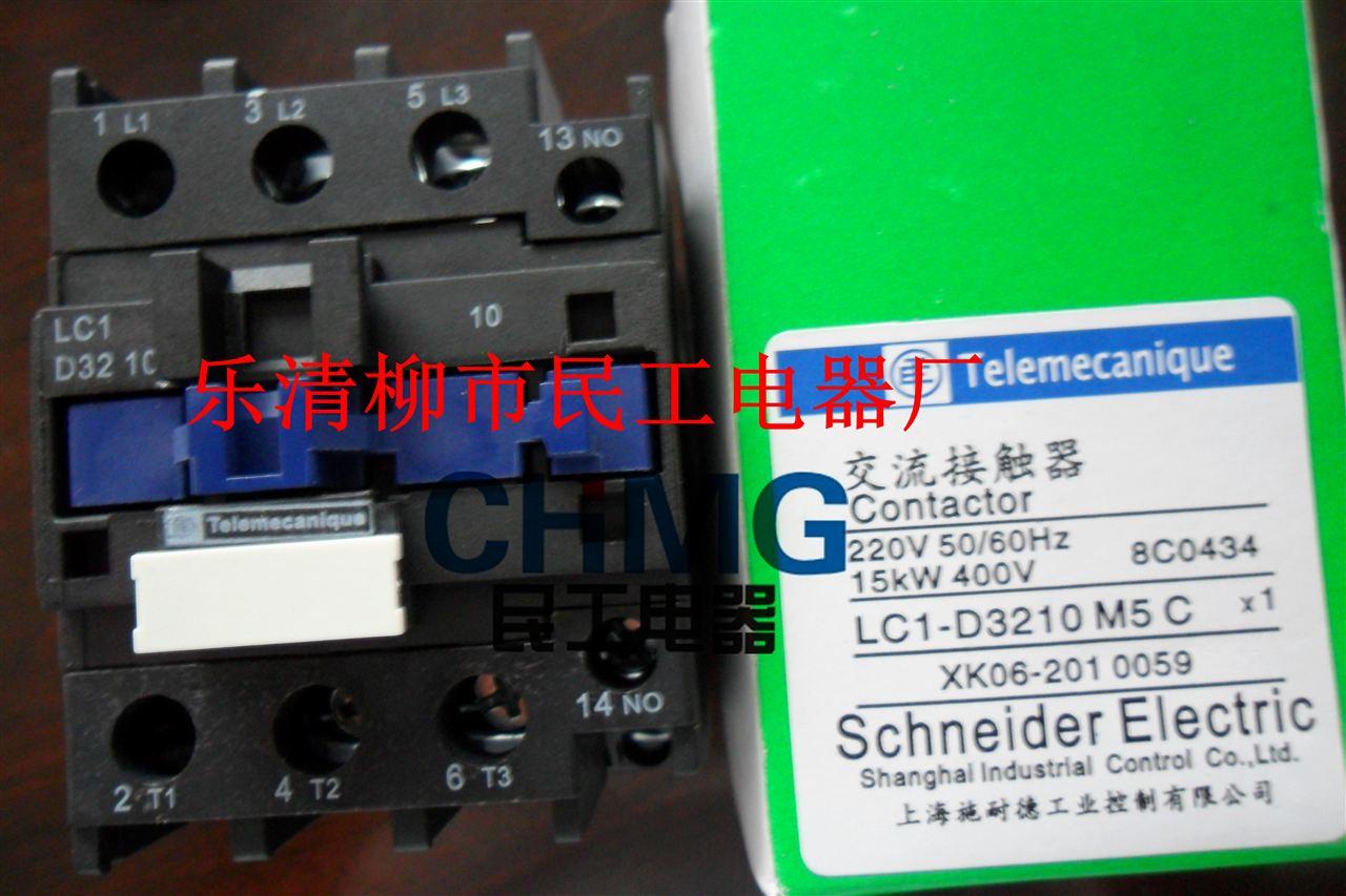 供应施耐德系列交直流接触器lc1-d95