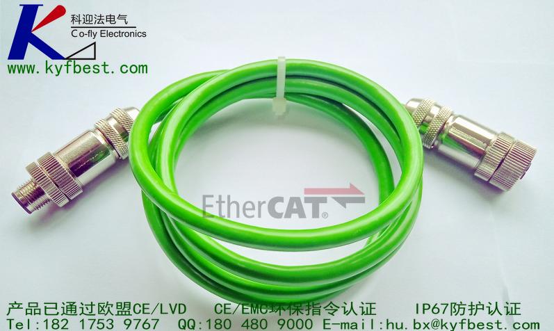 EtherCAT的特点还包括高精度设备同步,可选线缆冗余,和功能性安全协议。
