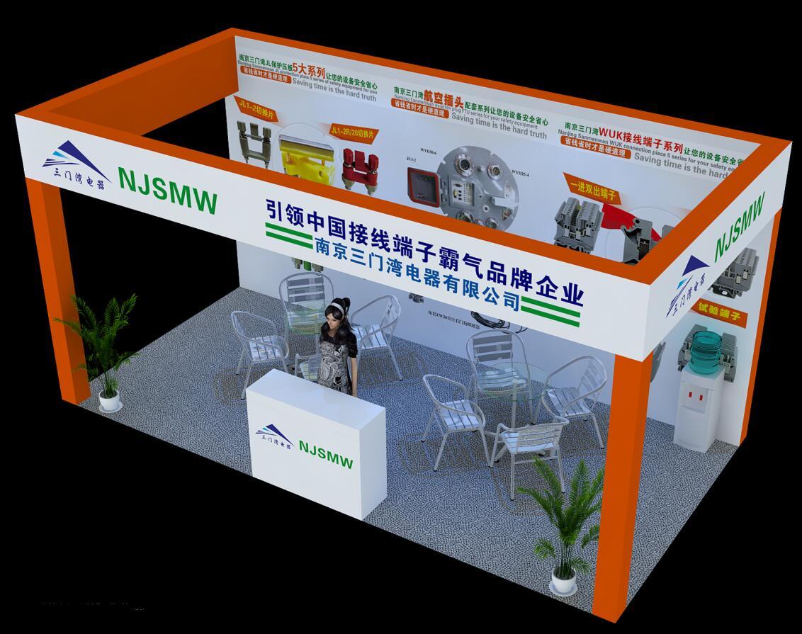 南京三门湾接线端子火爆参加中国南方电网2016亚洲电力展