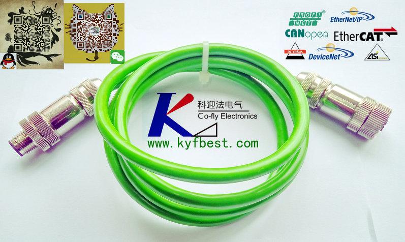 co-fly(科迎法)单端/双端预注电缆连接器航空插头适用于现场总线Profibus电缆/ProfiNet电缆/CANopen电缆/EtherNET电缆/EtherCAT电缆,我们是专业的电缆连接器制造商,产品设计符合欧标工艺标准。系列产品有:M8连接器、M12连接器、M16连接器、M23连接器、多接口分线盒、Y型分配器。以下为大家分享下关于以太网连接器电缆的工作原理。