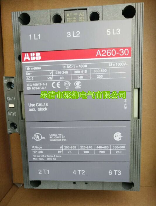 接触器 > abb交流接触器a50-30-11线圈电压110v