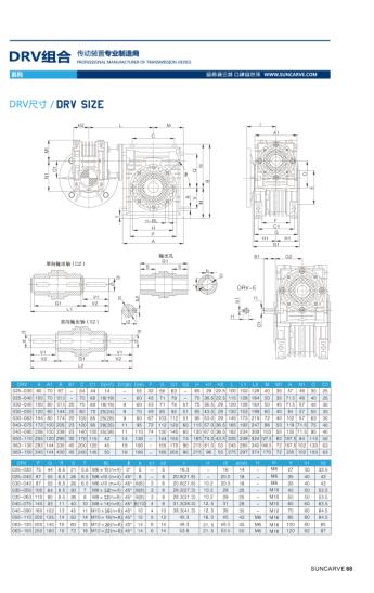 精研sk200e接线图