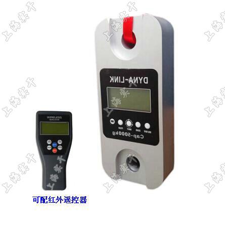 无线拉力测量仪