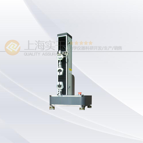 微机控制电子单臂式材料试验机
