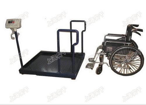 无障碍轮椅秤