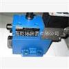 -大量提供REXROTH叠加式减压阀,ZDR6DP2-43/210YM